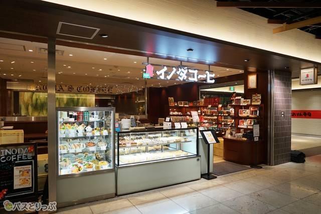 京都の老舗コーヒー専門店イノダコーヒ