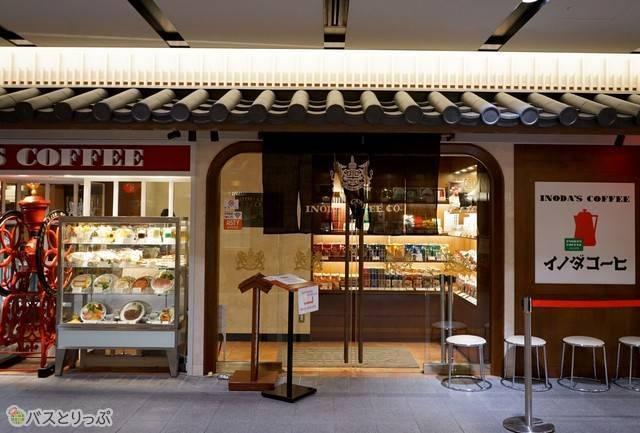 京都駅もうひとつのイノダコーヒ