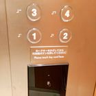 カードキーをかざさないとボタンが反応しない