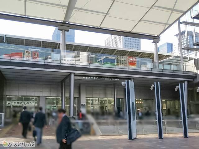 JR東京駅八重洲中央口