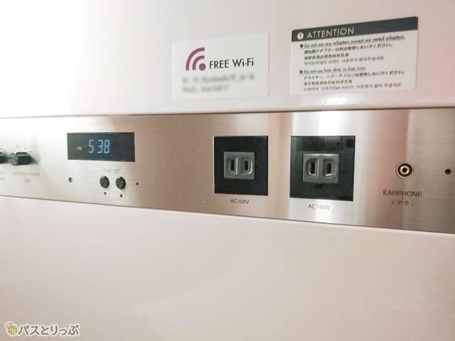 ベッド側コントロールパネルにはコンセントが2つ。館内で使えるWi-Fiのネットワーク・passwordが書いてある