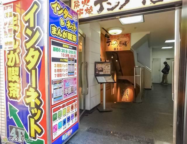 「まんがランド 上野御徒町店」は御徒町の駅からすぐ