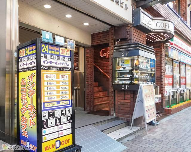 「まんがDOOR 上野店」は上野駅からすぐ!