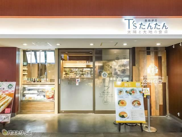 自由が丘発の「T's たんたん」。通常メニューの時間帯には上野店限定メニューもあり