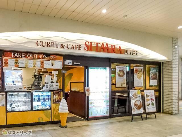 シターラダイナーは上野駅ナカの入谷口近く