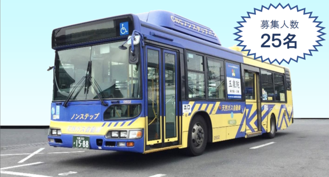 近鉄バスのCNG車