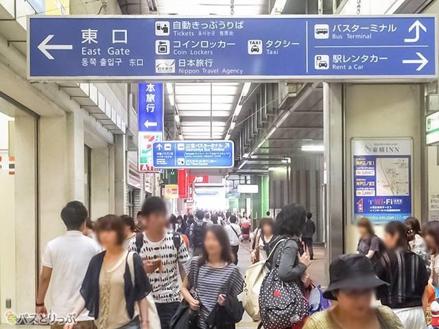 駅からターミナルへの案内