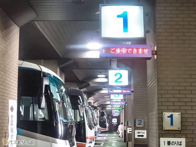 神姫バス三ノ宮バスターミナルのりば