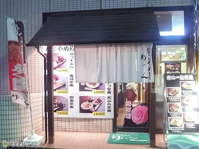 201512000_kurioka_2_08.JPG