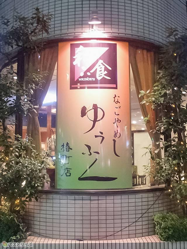 201512000_kurioka_2_07.JPG