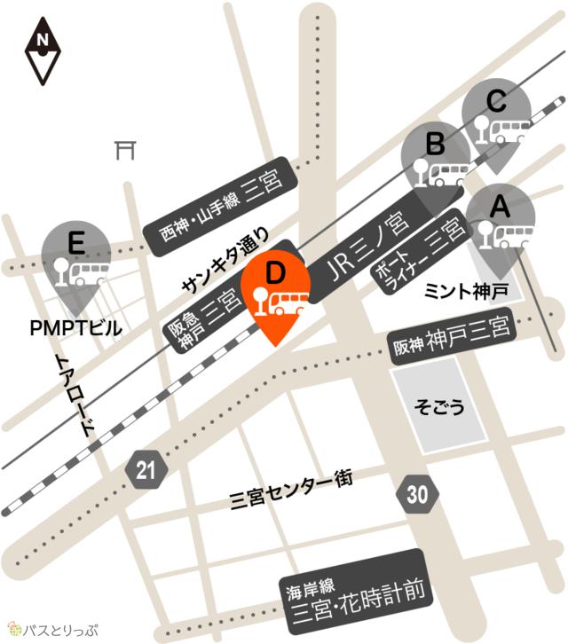 D:空港バス.jpg