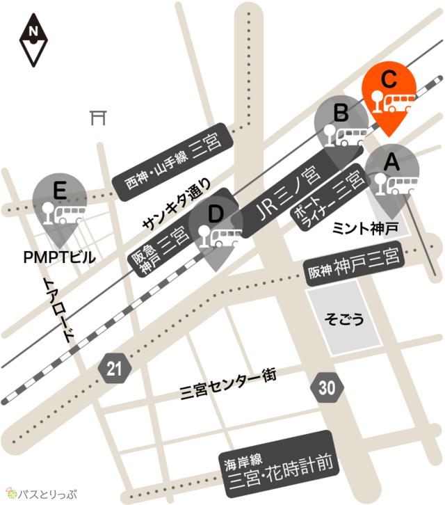 C:神姫バス三ノ宮バスターミナル.jpg