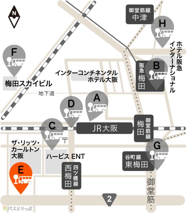 E:大阪VIPスタンド.jpg