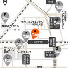 A:JR大阪駅高速バスターミナル.jpg