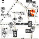 B:阪急高速バス大阪梅田ターミナル.jpg
