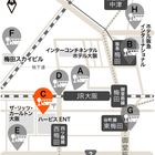 C:ハービスOSAKAバスターミナル.jpg