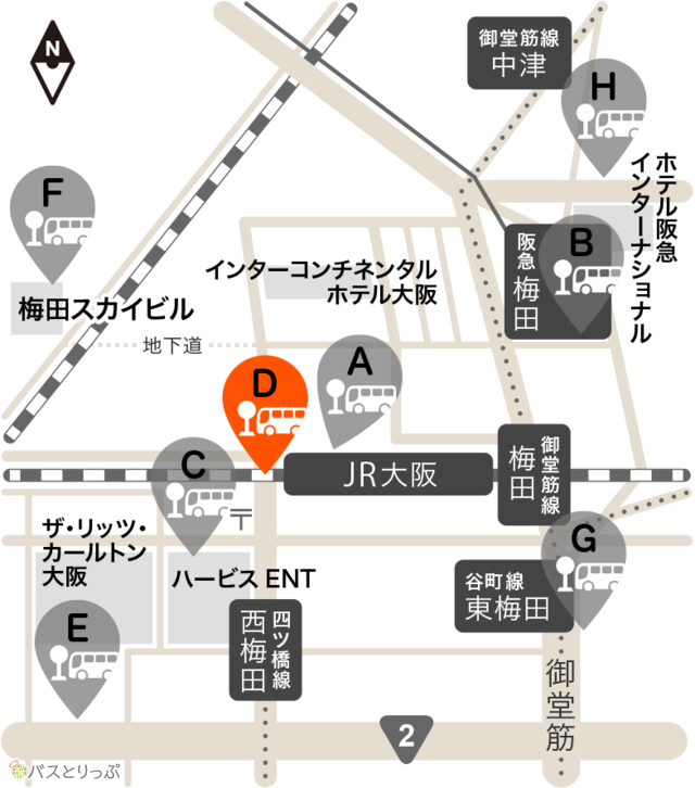 D:大阪駅前停留所.jpg