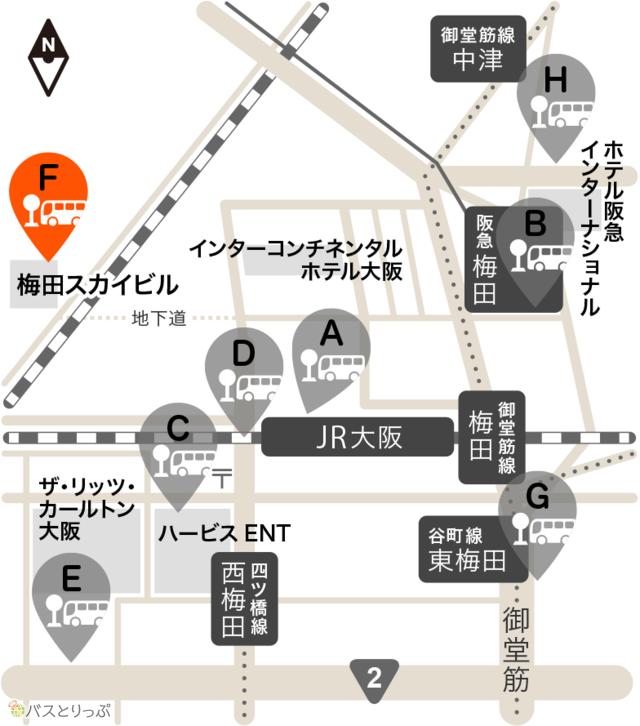 F:WILLERバスターミナル大阪梅田.jpg