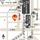 F:名古屋VIPラウンジ.jpg