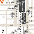 E:則武1丁目バス乗り場.jpg