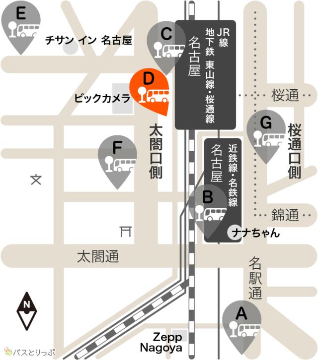 D:ゆりの噴水前バス乗り場.jpg
