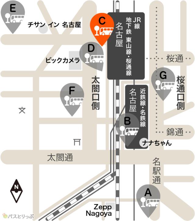C:JR名古屋駅 新幹線口