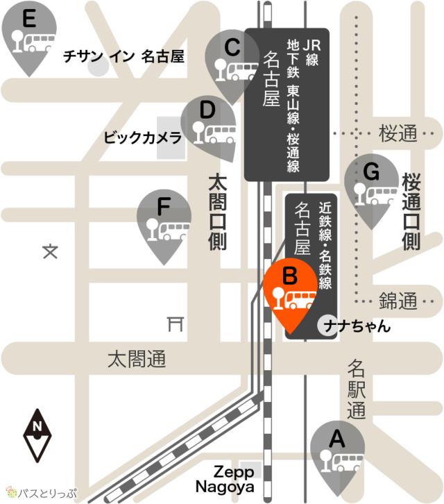 B:名鉄バスセンター.jpg