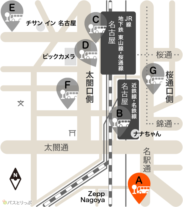 A:名古屋駅南ささしまライブ.jpg