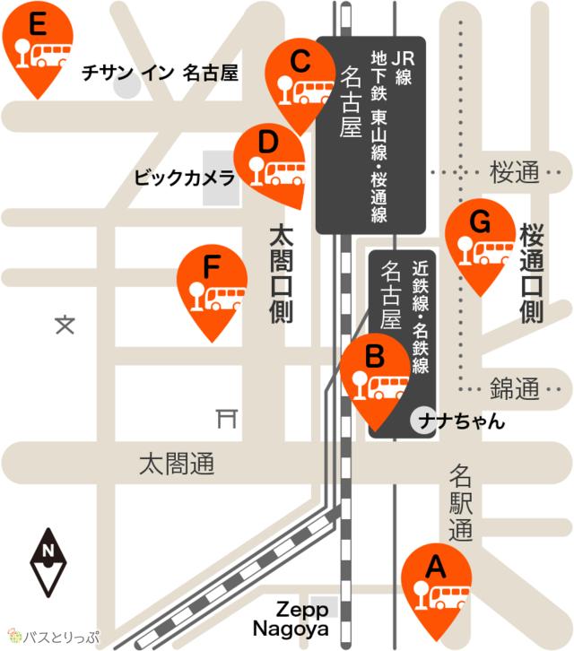 名古屋駅周辺のバスターミナル(名古屋バスターミナル徹底ガイド)