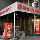 メディアカフェポパイ 梅田桜橋店