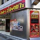 メディアカフェポパイ 梅田泉の広場店