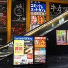 アプレシオ 大阪