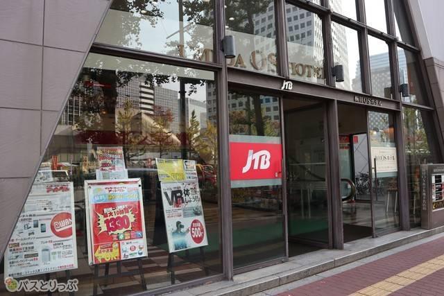 大阪で1番夜行バスのりばに近いインターネットカフェ