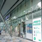八重洲南口 JR高速バスターミナルのきっぷ売り場