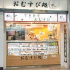 20161099_oshiro_23.jpg