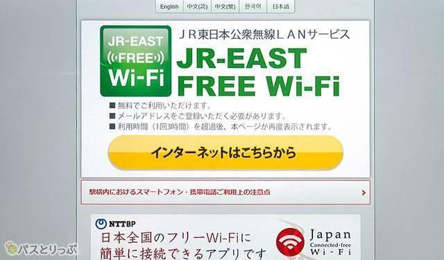 20161099_oshiro_19.jpg