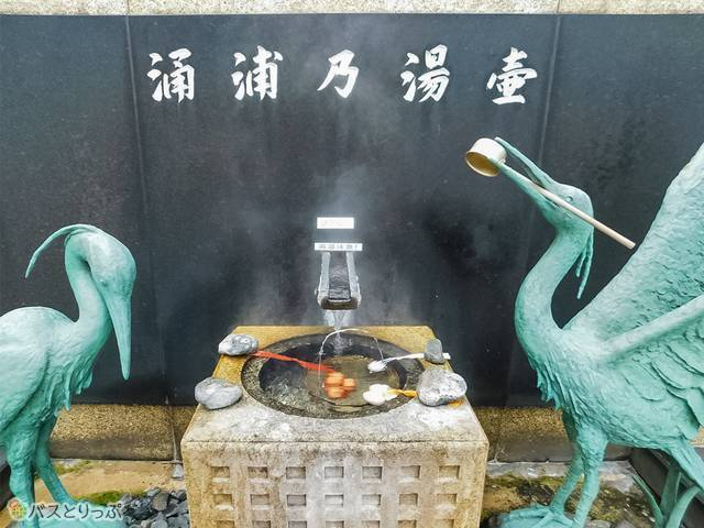 和倉温泉の町の広場では誰でも温泉タマゴが作れますよ