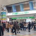 川崎駅中央北改札.jpg