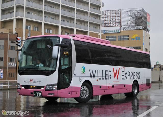 岩手県北自動車南部支社が運行するWILLER EXPRESS