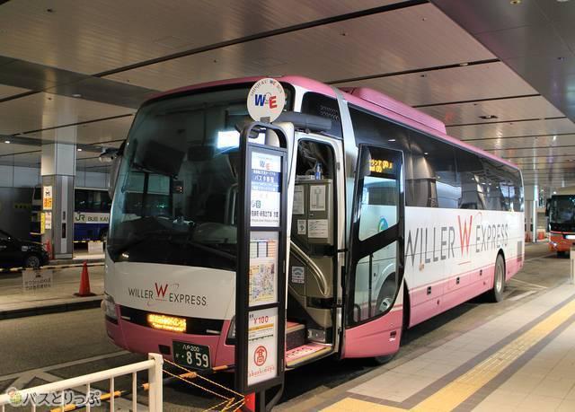 4時間以上の遅れでバスタ新宿に到着したWILLER EXPRESS