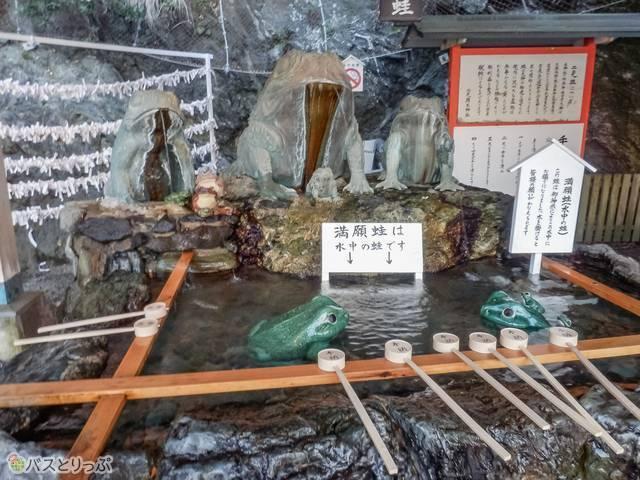 カエル手水舎(猿田彦神社、月読宮、二見浦)