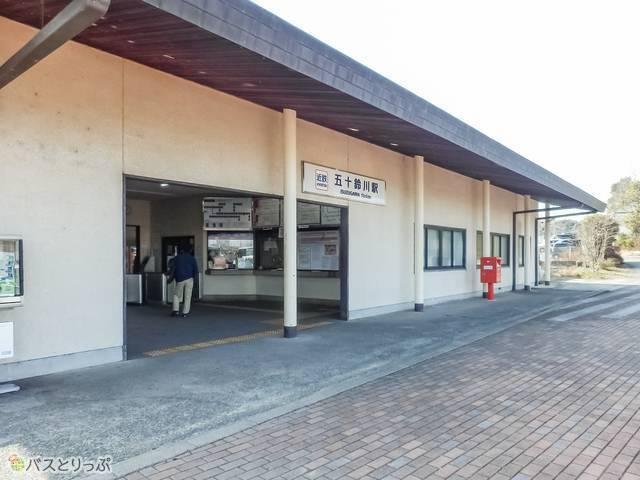 五十鈴川駅(猿田彦神社、月読宮、二見浦)