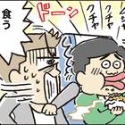 まだ食べてたーー!