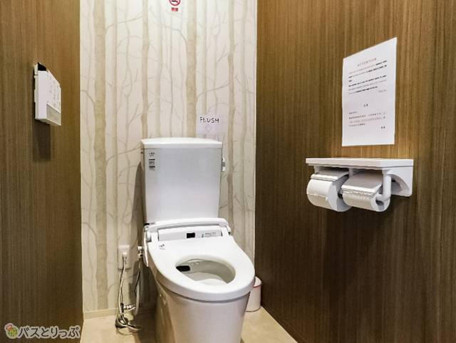 女子に嬉しい、清潔トイレ!