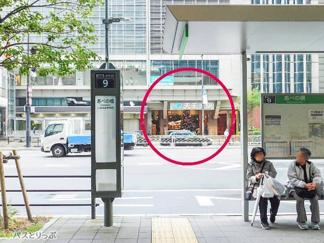 JR「天王寺」駅東出口から道路を挟んですぐ
