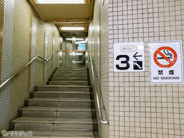 (1)地下道「あべちか」3番出口を上がる