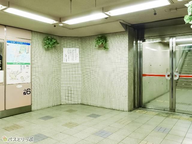 (1)地下道「あべちか」6番出口を上がる