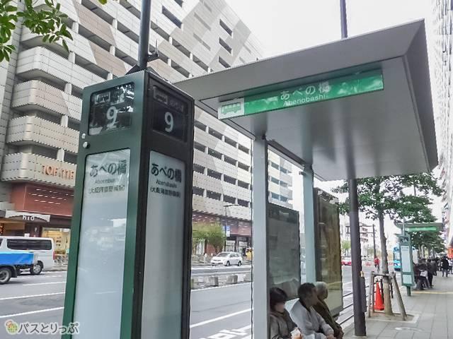 大通り「あびこ筋」沿い。JR駅ビル「天王寺ミオ 本館」の向かいです