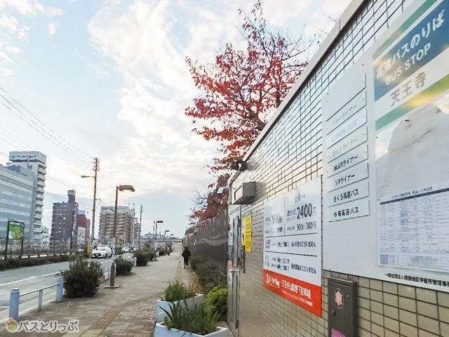 image3.jpg貼り看板だけのシンプルなバス停。地下駐車場入り口でもある