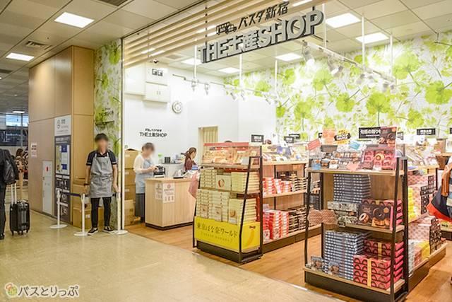 バスタ新宿 THE土産SHOP